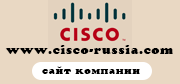 Cisco-Russia